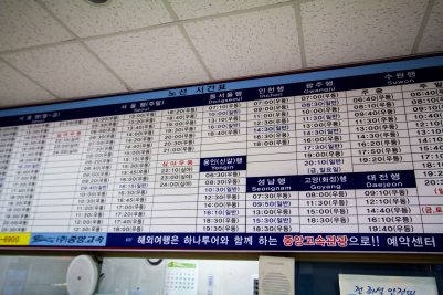 Bus times from Jinju for Gwangju and Seoul, if you were interested.